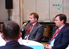 "Conference ""Construction in the oil and gas sector"" (Neftegasstroy-2017)"