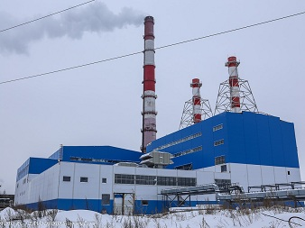 Alexin combined heat and power supply plant