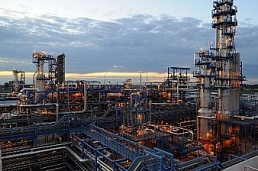 Omsk oil refinery plant